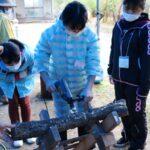自然体験学習会:五感で楽しむ里山の12ヶ月(2021.3.21)